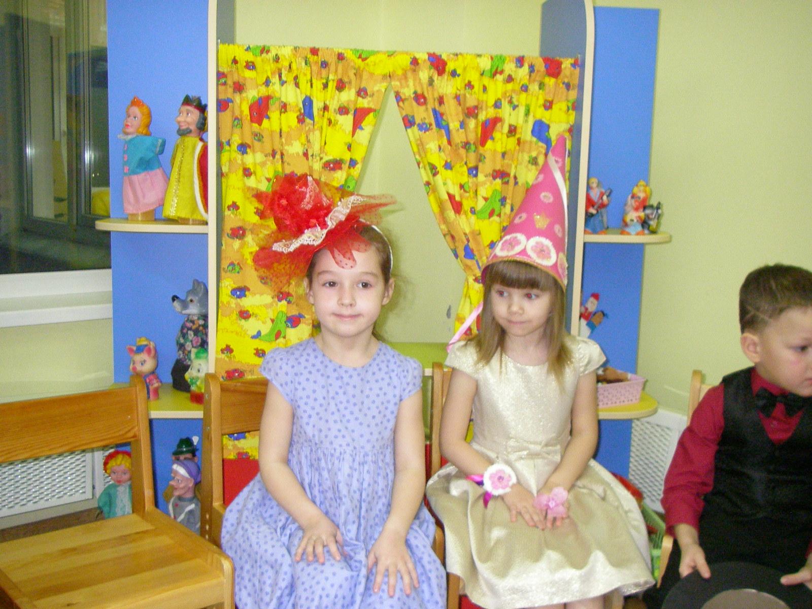 Песни на конкурс шляпа нарезки для детей